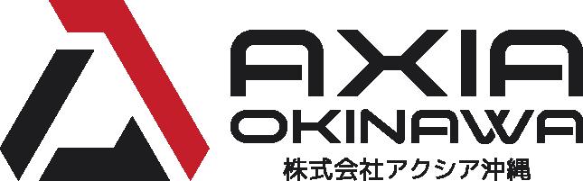 株式会社アクシア沖縄